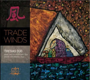 Trade Winds new