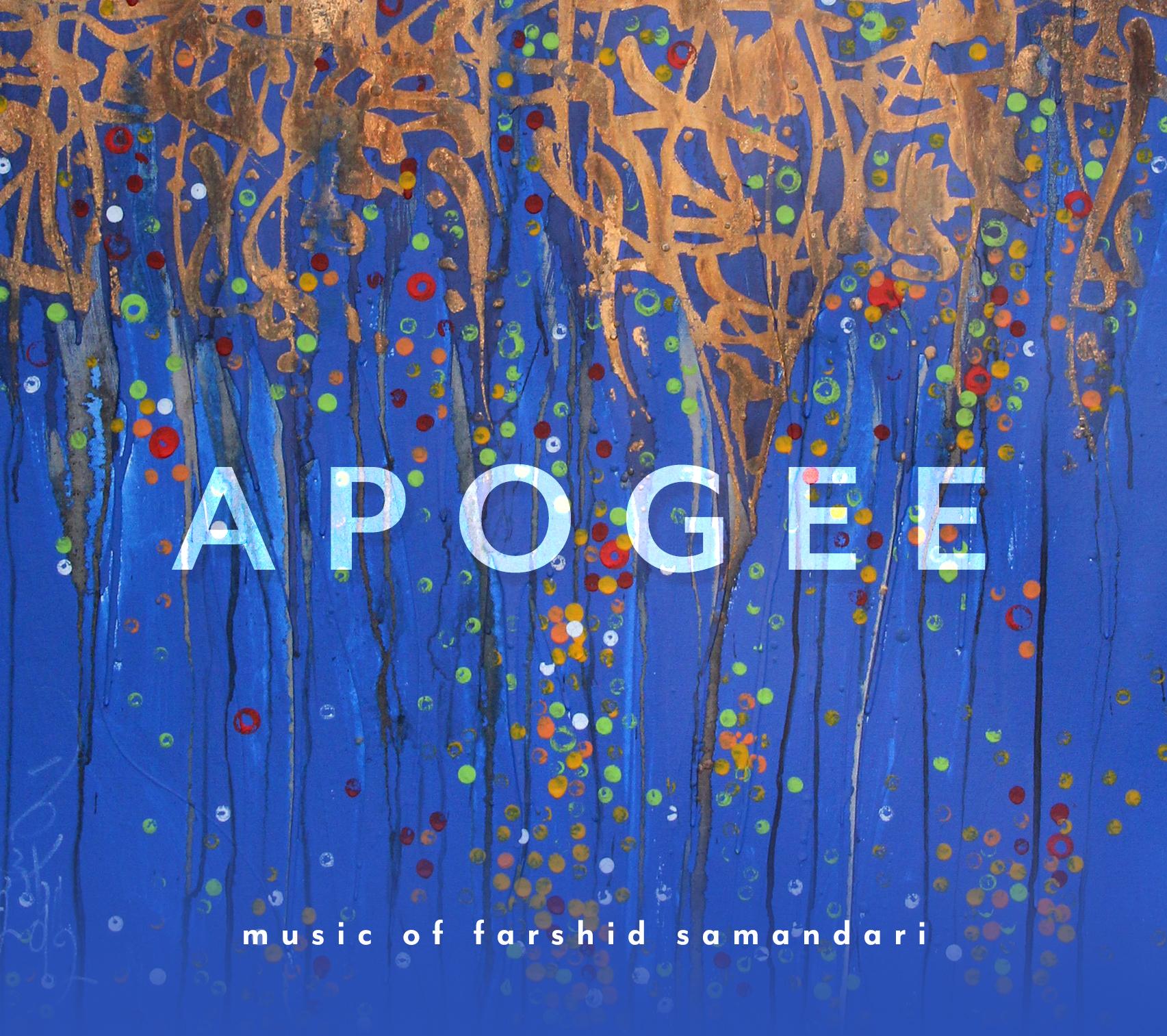 apogee_cover